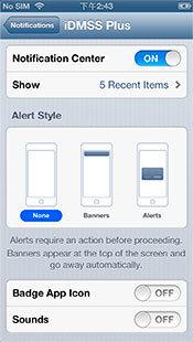 Настройка iPhone для получения тревожных сообщений.