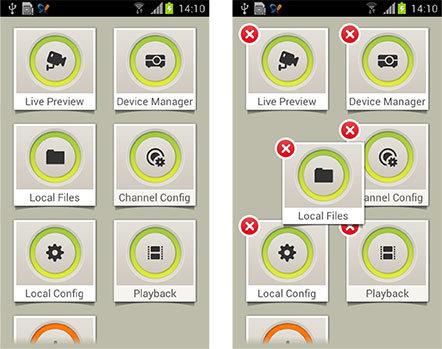 Функции приложения iDMSS Plus их удаление и добавление