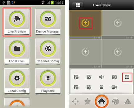 Функции приложения iDMSS Plus добавление устройства в приложение