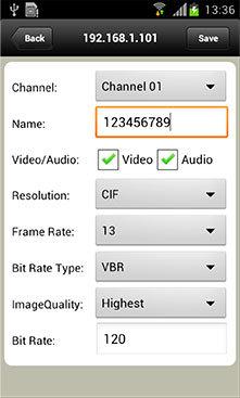 Настройка характеристик видеоканала