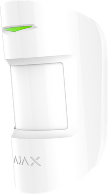 Ajax MotionProtect White (5328)
