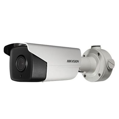 Hikvision DS-2CD4A25FWD-IZS 8-32 мм