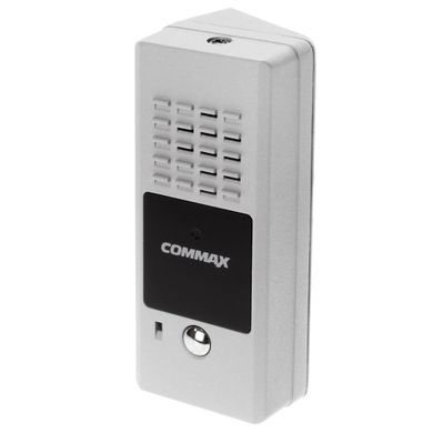 Commax DR-2PN, Silver