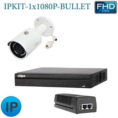Worldvision IPKIT-1x1080P-BULLET