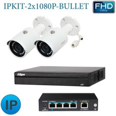 Worldvision IPKIT-2x1080P-BULLET