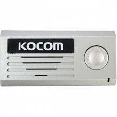 Kocom KC-MD10, Silver