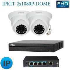 Worldvision IPKIT-2x1080P-DOME