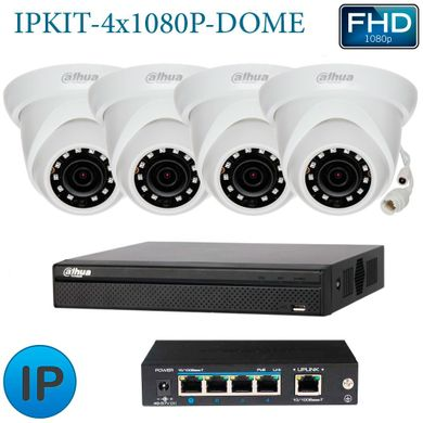 Worldvision IPKIT-4x1080P-DOME