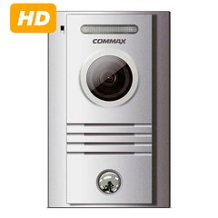 Commax DRC-40KHD, Silver