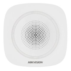 Hikvision PS1-I-WE, White