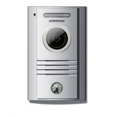 Commax DRC-40K, Silver