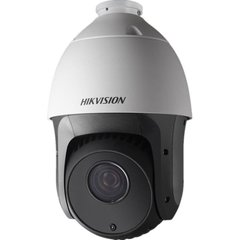 Hikvision DS-2AE5123TI-A 4-92 мм, 4-92 мм, 49°-2°