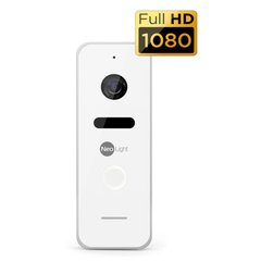 Neolight OPTIMA IR FHD, White