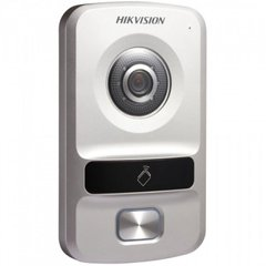 Hikvision DS-KV8102-IP, Silver